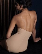 Collection Beyond naked firm (Macaroon) of the brand of lingerie Wacoal